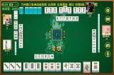 地方棋牌游戏开发,手机麻将定制开发,手机棋牌APP