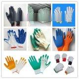 尼龙乳胶皱纹手套多少钱