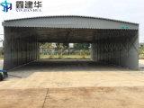 吴江市户外工厂移动伸缩雨棚定做_大型仓库帐篷厂家