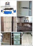 1325三(四)工序橱柜门衣柜门雕刻机