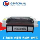 数码清洁布激光切割机 无尘布擦屏布激光裁切机 自动送料激光裁床