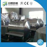 自动清洗系统专业供应商