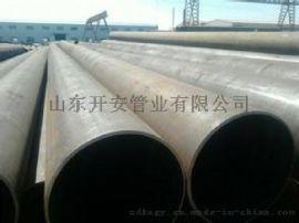 大口徑厚壁卷管、大口徑直縫焊管、雙面埋弧直縫焊管、廠家熱線13562007212