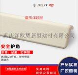 pvc直角塑料护角 护墙角护角条量大从优