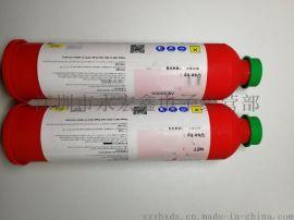 红胶,贴片红胶,SMT贴片红胶富士NE3000S