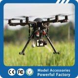 专业航拍6轴680折叠整机四轴飞行器模型无人机航模配件遥控飞机