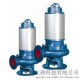 潜水排污泵 QW 上海