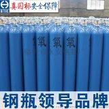 山东天海氧气瓶乙炔瓶氩气瓶40升钢瓶生产厂家