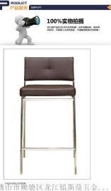 时尚休闲不锈钢高脚吧台椅/五金家居高脚凳/简约现代吧椅厂家