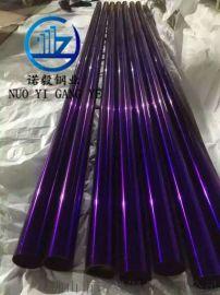 杭州彩色不鏽鋼管生產廠家