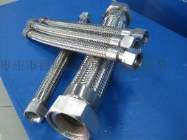 供應 廠家 耐高壓金屬軟管