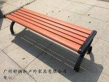 广场铸铁休闲椅|高档小区公园椅