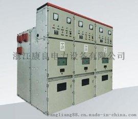 国际标准KYN28-12高压出线柜