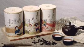 北京包装礼盒定制