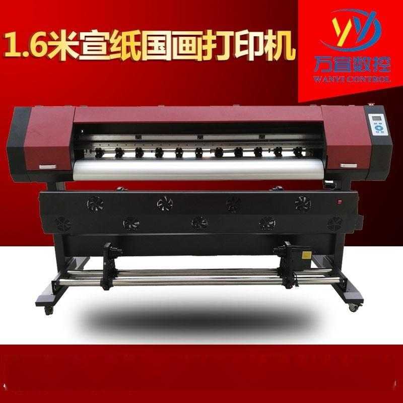 专业供应xp600户外广告压电写真机 海报车贴喷绘打印