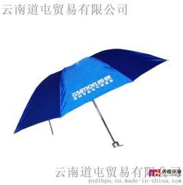 2018爆款折叠三折广告宣传雨伞