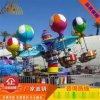 豪华桑巴气球、旋转升降飞机、新型游乐场设备、桑巴气球图片