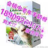 会销羊奶粉_会销羊奶粉价格_优质会销羊奶粉批发/采购