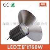 工矿灯60W LED节能高品质高光效铜管散热 厂房高低棚照明灯80W100W120W150W200W250W300W