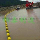 水污染治理垃圾拦截浮筒塑料浮筒厂家