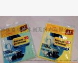 供應多系列甲殼素 oem 出口竹纖維抹布 洗碗 茶巾