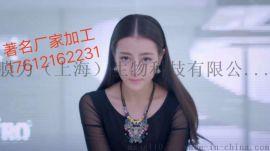 上海化妆品OEM好的厂家