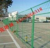 工厂护栏网 安平浸塑护栏网 河北护栏网厂