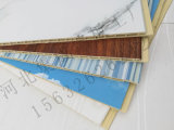保定地区竹木纤维集成墙面板300mm厂家