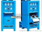 两气瓶防爆充气箱空气呼吸器充气用