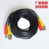 鑫宏瑞安防線音頻線連接線廠家直銷支持定制