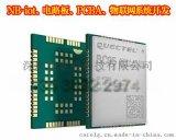 nbiot模块方案开发共享方案电路板pcba开发板