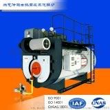 2吨蒸汽锅炉 天然气锅炉 低氮燃气冷凝余热蒸汽锅炉