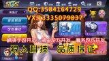 山东潍坊电玩城游戏APP手游棋牌游戏开发品质服务
