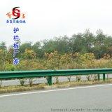 吉安公路养护工程今日特卖喷塑护栏板