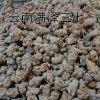 云南三七粉祛斑的正确吃法及三七粉及三七粉面膜的做法,祛斑的方法