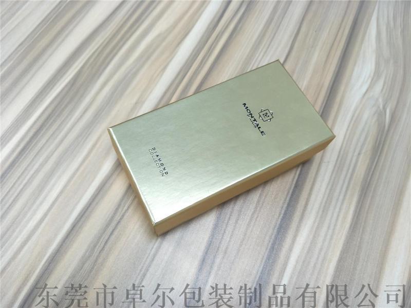 香水盒金卡纸礼品盒包装盒金卡纸