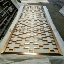 鼎尚186-6635-6362不锈钢屏风生产厂家 定制玫瑰金不锈钢隔屏风隔断 花格