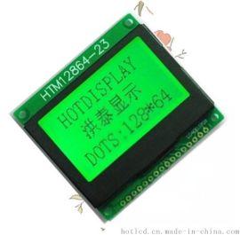 舞臺燈顯示屏12864液晶屏HTM12864-23