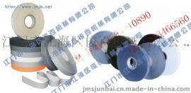 防水压胶条、三层胶条、半PU胶条、PU胶条、胶带、半PU胶带、PU胶带、封胶条