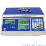 厦门钰恒计数桌秤 3kg/0.1g高精度计数电子称 钰恒JTS-CC计数天平