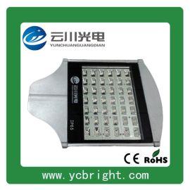 小区道路42W大功率LED路灯铝型材设计照明