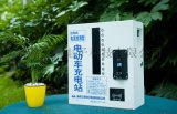湖南邵阳小区物业投币刷卡扫码自助充电站
