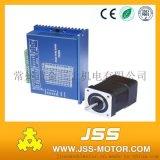 HSS86 低压闭环电机 12牛米系列 3200转