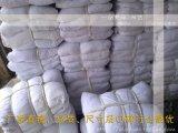 批发工业抹布 全棉纱擦机布 无尘擦拭布 大块废布零布头