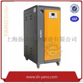 90KW低碳环保型全自动电蒸汽锅炉 蒸汽发生器