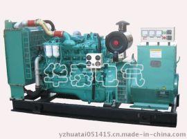 64KW广西玉柴柴油发电机组