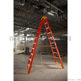 美国WERNER/稳耐 3.05米玻璃钢双侧人字梯绝缘梯子T6210CN