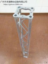 本捷厂家供应小型螺丝式铝合金桁架 舞台灯光展示架 100X100mm