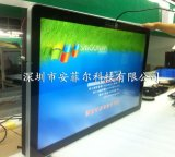 深圳广告机生产厂家 安菲尔(ifeel)55寸电容式广告机高清液晶触摸屏 厂家直销