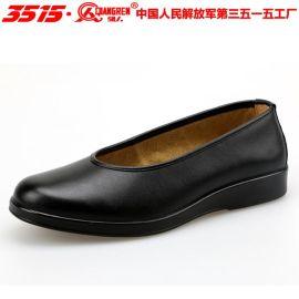 强人3515老北京布鞋男款圆口爸爸鞋老头鞋开车鞋老年人休闲父亲鞋